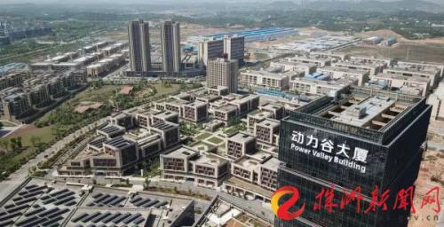 株洲发布《2019年中国动力谷企业界光荣册》